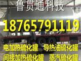 240KW电磁加热导热油炉 销往国内外 新型专利技术