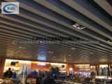 木纹铝方通厂家国际铝材装饰行业的专家