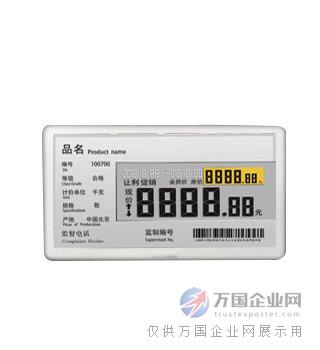 03  pcb机元器件 03  多层电路板 03  航大物联网-电子货架标签