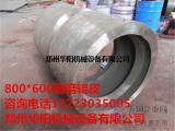 辊破碎机耐磨辊皮 辊式碎石机活动轴承座  对辊破碎机辊筒配件
