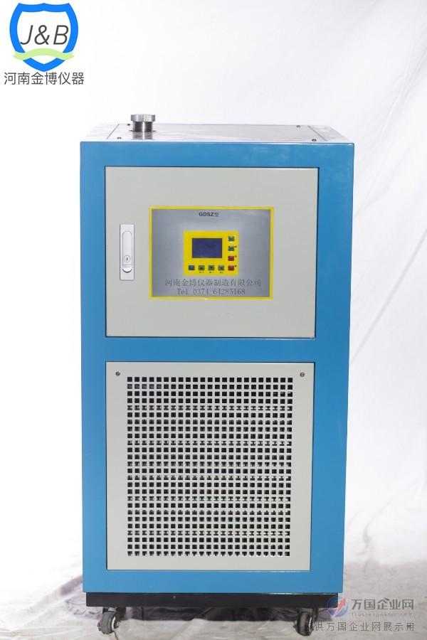 金博仪器,高低温循环装置,高低温循环装置生产厂家