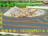 桓石带您了解什么是透水混凝土,彩色透水混凝土有什么功效