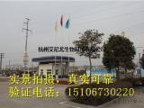 水性防锈漆生产厂家、颜色价格