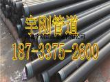 输送介质3pe防腐钢管厂家