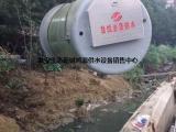 缠绕玻璃钢一体化预制泵站筒体防腐说明