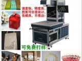 喜糖盒上镌刻图案是什么装备 茶叶盒月饼包装盒激光雕刻膜切机