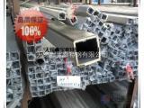 304不锈钢方管价格表
