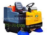 小区物业电动扫地车陕西普森扫地机厂家