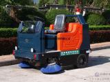 学校校区道路电动清洁车陕西普森扫地机