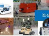 美国roboteq原装进口伺服驱动器