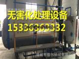 动物粪便内脏无害化处理干粉化制机生产厂家