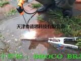 美国BROCO自耗式焊接装备电焊钳BR-20专用水下焊条