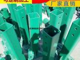 厂家供应护栏板立柱 乡村安保护栏板