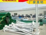 防撞Q235护栏板立柱图片波形护栏板