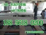 三嘉是专业生产水泥压力板loft楼层板的厂家 !