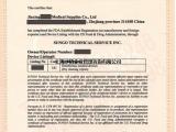 FDA注册|FDA认证|进口医疗器械FDA注册|510(k)