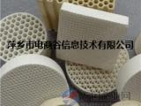 厂家直销堇青石蜂窝陶瓷载体 尾气净化