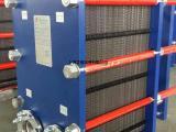 上海艾保厂家直销 (可拆式 全焊接 钎焊式)板式换热器
