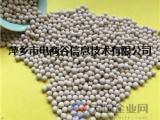 厂家直销3a4a5a分子筛干燥剂制氧制氢专用球形分子筛