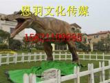 仿真恐龙模型出租大型仿真恐龙模型租赁