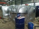 自洁消毒器 SUS444系列水箱 耐腐蚀不锈钢水箱