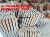 华阳1200选矿球磨机筒体衬板专用耐磨磨门配件铸造厂家