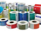 通信标签打印机标签纸刀型旗形标签纸销售2538+40白