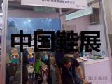 2018中国运动鞋展