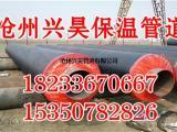 高温蒸汽输送聚氨酯保温钢管制造厂家