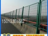 双圈护栏网 铁丝网 隔离防盗网 优质高速公路防护栏厂家直销