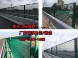 结实牢固防护铁丝网 电焊网护栏安装 防腐桥梁防抛网 生产厂家