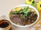 贵州花溪牛肉粉培训多少钱