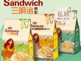 台湾进口零食尚发奶酪柠檬芒果夹心饼干288g