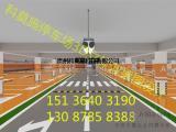 科莫施地下停车场地坪设计价格