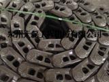 R335 R305  R360 现代矿山链条履带挖掘机链轨