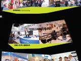 2017香港秋季电子展+10月贸发局电子展+秋季湾仔电子展
