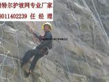 护坡网|钢丝护坡网|勾花护坡网