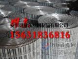 耀东 冷镀电焊网片 钢丝网的材料制作和要求