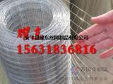 耀东 建筑电焊网片够买注意事项 电焊网标准