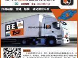 外海码头运输拖车高沙码头运输拖车盐田码头运输拖车