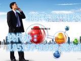 2017北京劳务派遣办理新标准