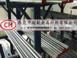 17-7PH圆钢  15-5PH棒材 17-4PH不锈钢
