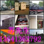 北京易美欧妮商贸有限公司的形象照片