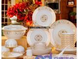 厂家批发陶瓷餐具,景德镇陶瓷餐具