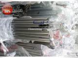 304不锈钢装饰管质量证明书