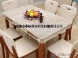 现代简约大.理石组合餐桌椅批发销售