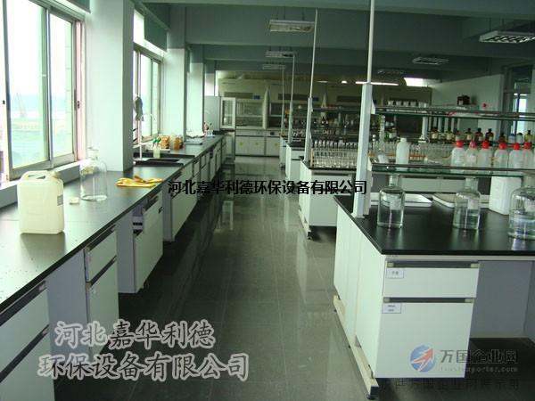 供应嘉华利德生物安全实验室净化工程