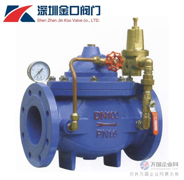 供应先导式水用减压阀_200x带调节水用减压阀厂家图片