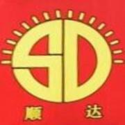 嘉兴市南湖区顺达广告店的形象照片