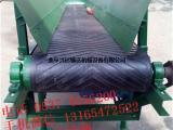 供应爬坡皮带输送机 装卸车皮带机报价x7